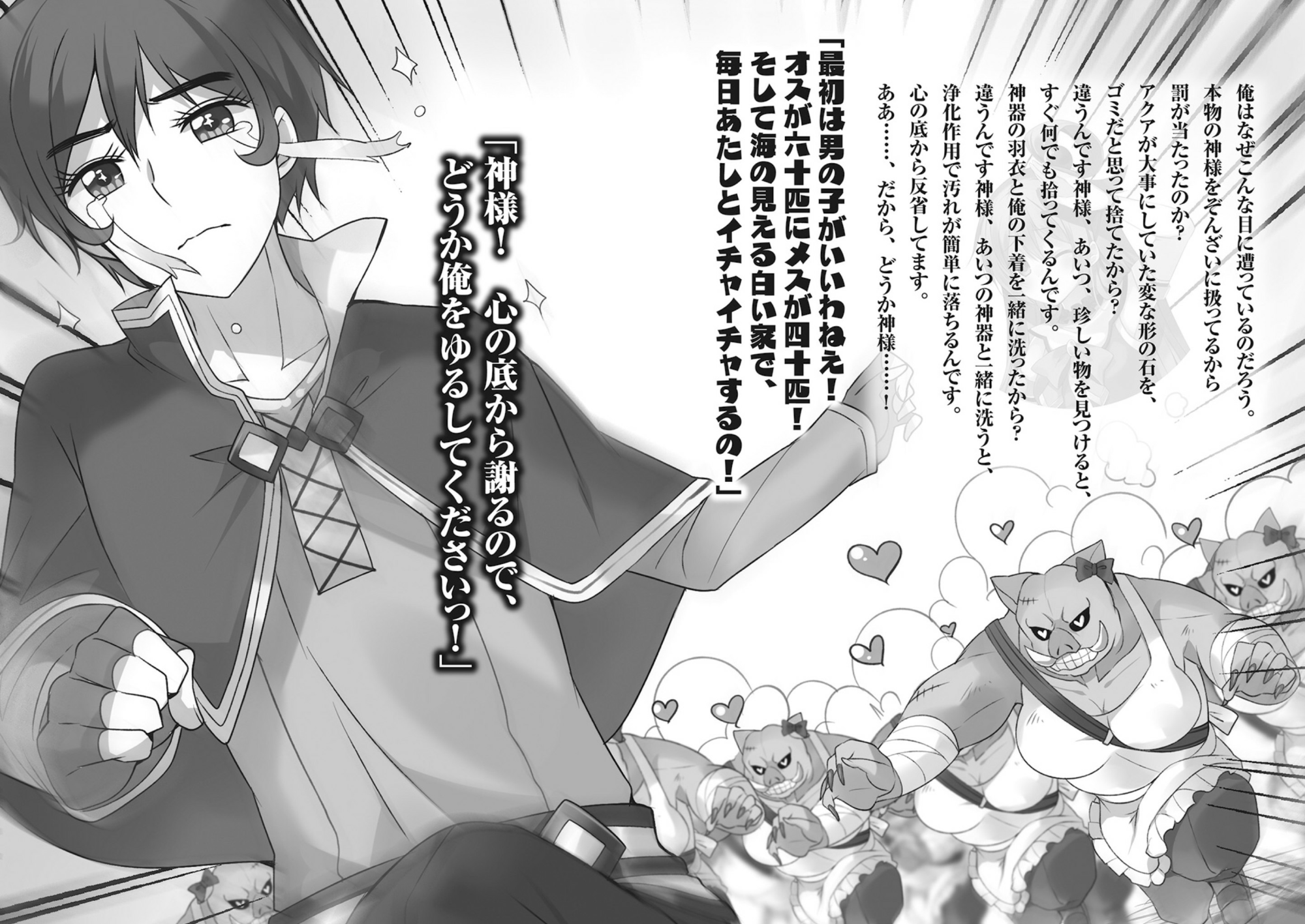 ch2 insert 2.png